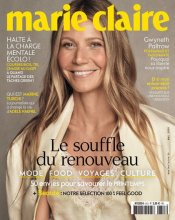 Meer_marie_claire